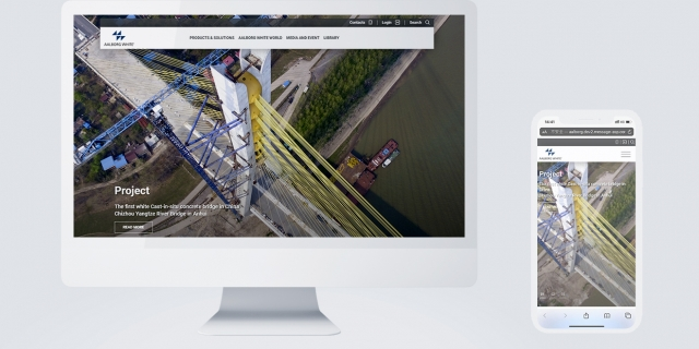 Aalborg White's new global website